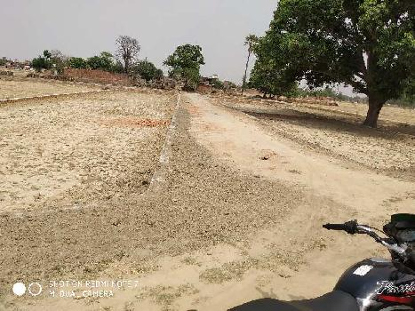 Residential Plot for Sale in Gorakhpur