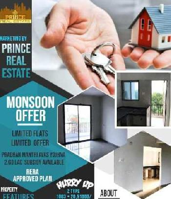 New Project 2bhk Flat at Just 2051000/- at Prime Location