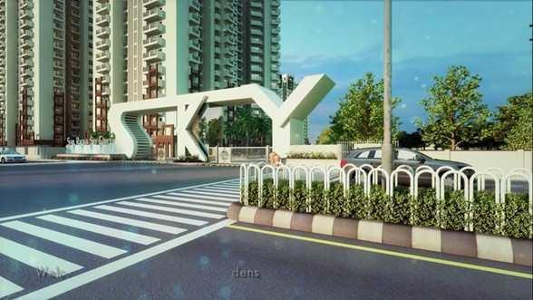 Shri Radha Sky Park