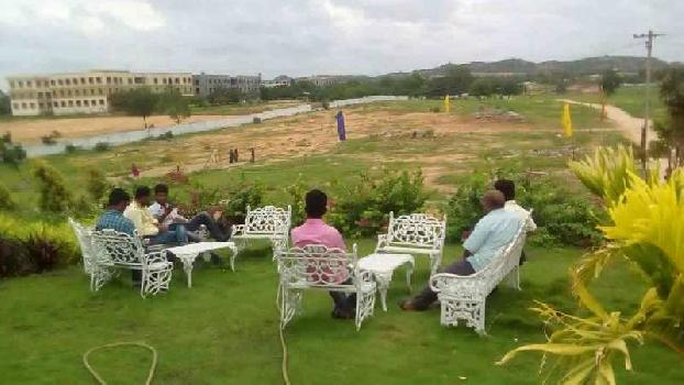 Residential Plot for Sale in Ghatkesar, Hyderabad