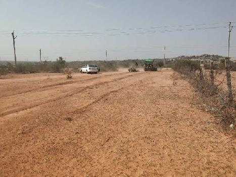 Residential Plot for Sale in Telangana