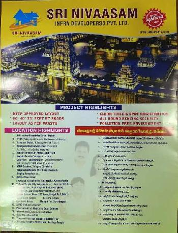 SRI NIVASAM INFRA DEVELOPERS