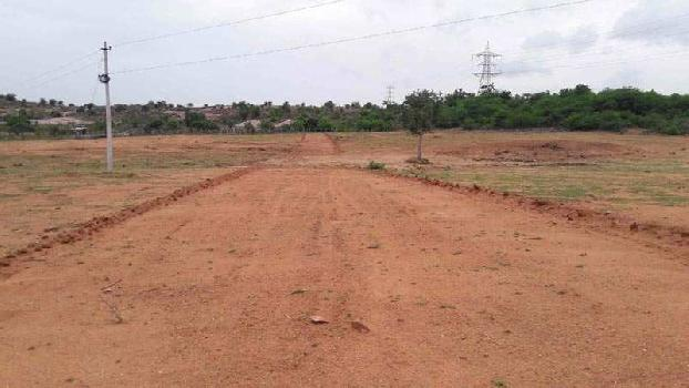 Residential Plot For Sale In Guru Amardas Avenue