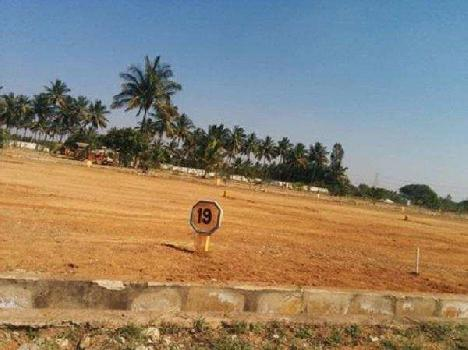 Residential Plot For Sale In Friends Avenue
