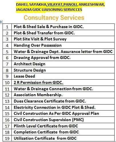 11000 Sq. Meter Industrial Land / Plot for Sale in Dahej GIDC, Bharuch