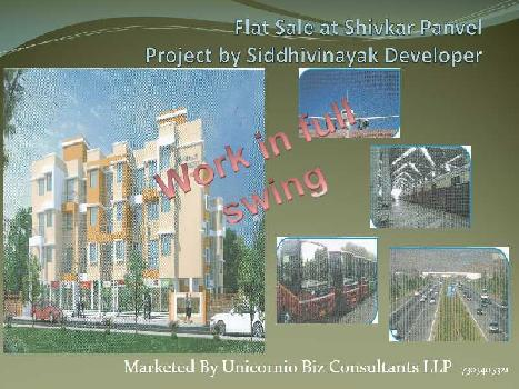 1 RK Flats & Apartments for Sale in Maharashtra