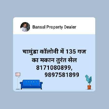 3 BHK Individual Houses / Villas for Sale in Masani, Mathura