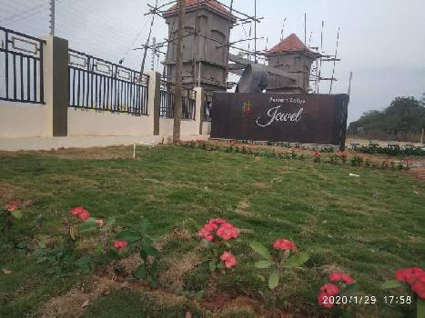 500 Sq. Yards Residential Plot for Sale in Shankarpally, Hyderabad