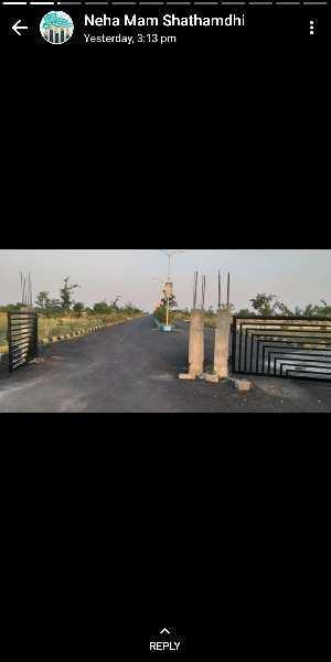 Residential Plot for Sale in Abids, Hyderabad