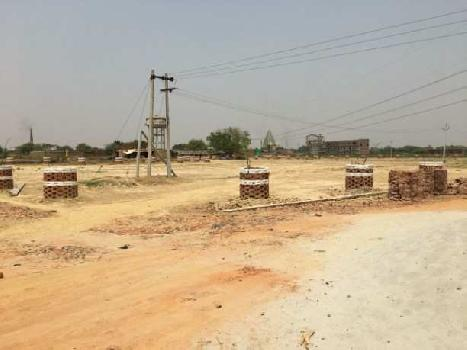 Residential Plot for Sale in Naubasta, Kanpur