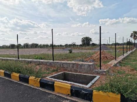 Residential Plot For Sale In Pragati Yadarushi Township