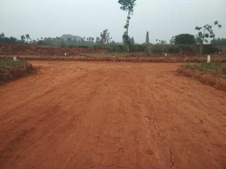 Residential Plot for Sale in Raghu Engineering College Road, Visakhapatnam