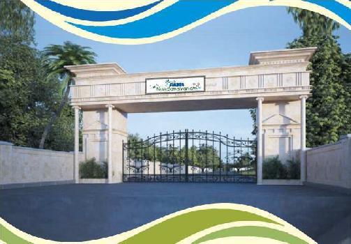 VMRDA approved Residential Plots at Raghu College