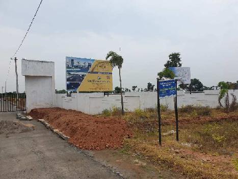 Nandanavanam Subhapradha
