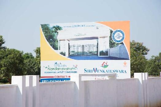 220 Sq. Yards Residential Plot for Sale in Raghu Engineering College Road, Visakhapatnam