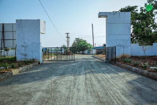 Highway facing VUDa Plots
