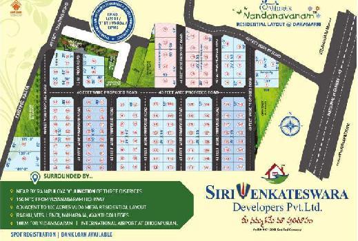 35 acres  residential VUDA Approved plot for sale at dakamarri