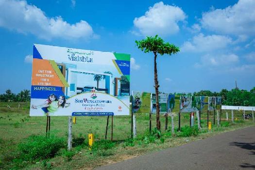 RESIDENTIAL VUDA APPROVED OPEN PLOTS FOR SALE AT DAKAMARRI