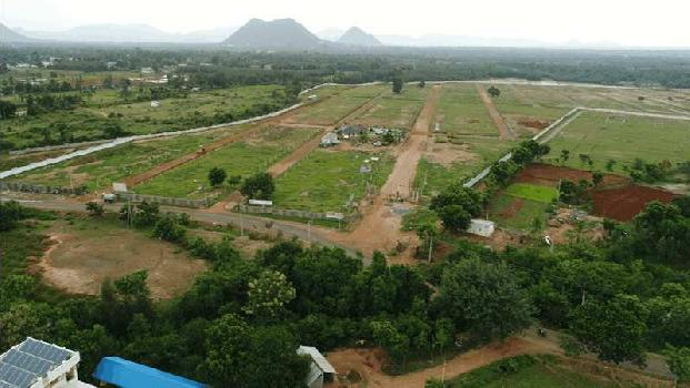 48 ACRES MEGA GATED COMMUNITY LAYOUT PER SALE AT DUVVADA RAILWAY STATION ROAD