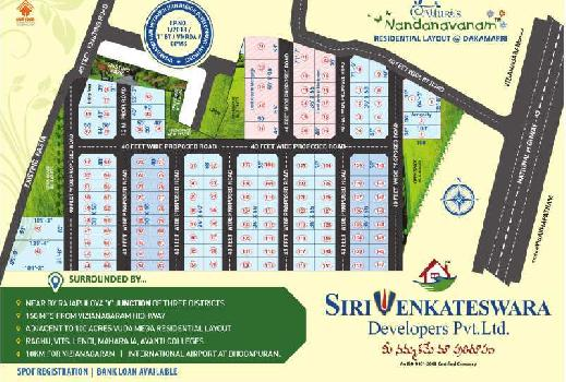 low prices with best developments in our layout @ tagarapuvalasa