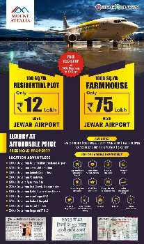 Residential Plot Near proposed Jewar International Airport