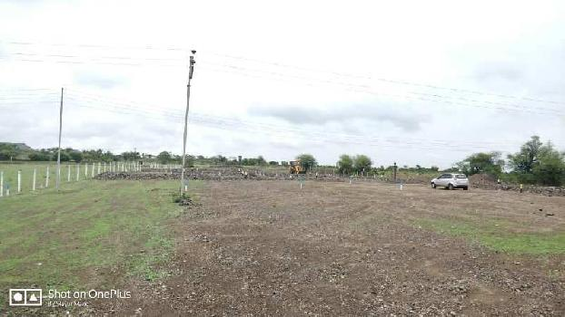 Residential Plot For Sale In Hadapsar Pune