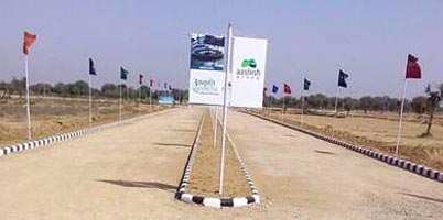 Residential Land for Sale in Jaipur
