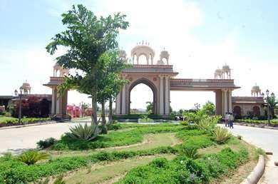 Residential Land for Sale in Jaipur