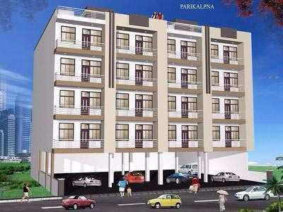 1 BHK Residential Apartment for Sale in Jaipur