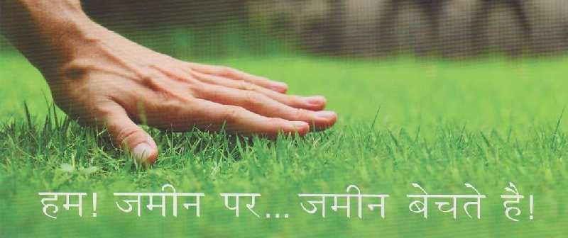 77 Sq. Yards Residential Plot for Sale in Bidhnu, Kanpur