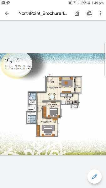 2bhk flat for sale prestige north point kammanahalli