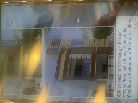 Residential Plot for Sale in Kalyan Nagar, Bangalore