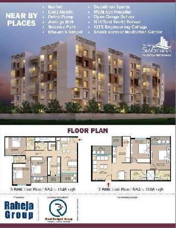 Flat in devpuri road