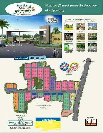 Developed plot for sale in pirda