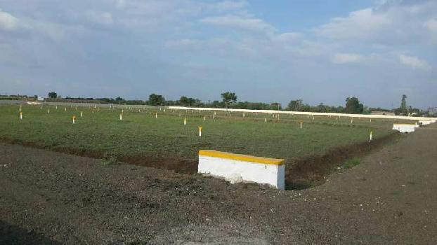 Residential Plot for Sale in VIP Road, Zirakpur