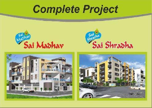 Sai Saburi Apartment