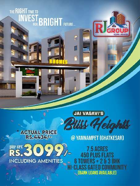 3 BHK Flats & Apartments for Sale in Ghatkesar, Hyderabad