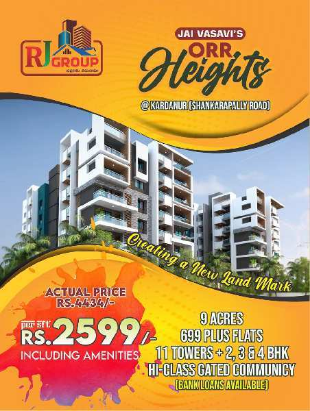 3 BHK Flats & Apartments for Sale in Kardhanur, Hyderabad