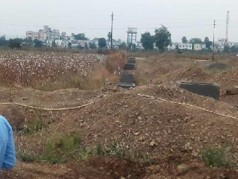 1000 Sq.ft. Residential Plot for Sale in Butibori, Nagpur