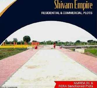 1000 Sq.ft. Residential Plot for Sale in Panjri, Nagpur