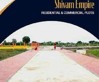 1000 Sq.ft. Commercial Lands /Inst. Land for Sale in Panjri, Nagpur
