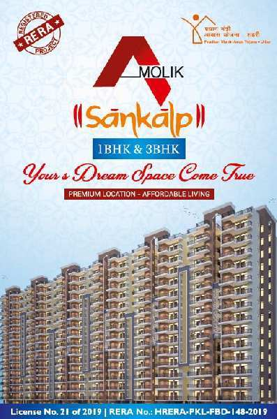 1 BHK Flats & Apartments for Sale in Sector 85, Faridabad