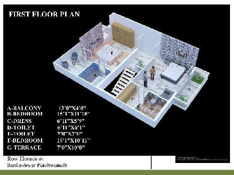 3 BHK Individual House for Sale in Kanadia Road, Indore