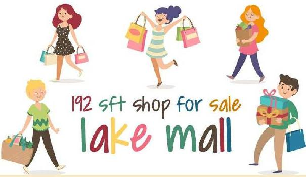 shop near lake mall , shop for sale in south kolkata