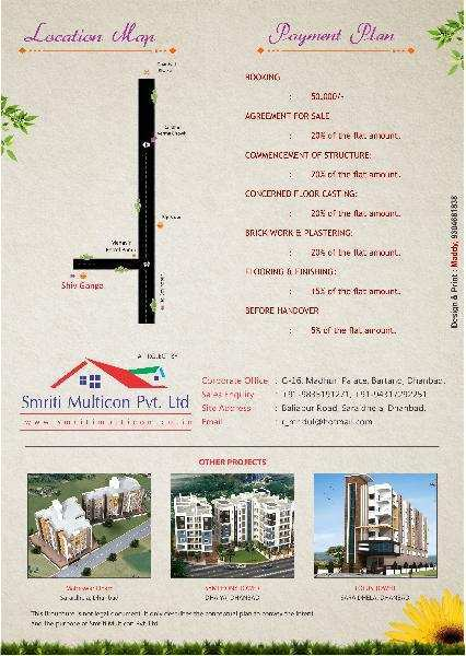 2 BHK Flat For Sale In Dhanbad, Jharkhand