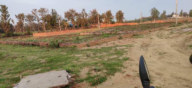 NA Land for sale in Kittur