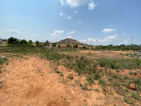 Land for sale in ChikBallapur