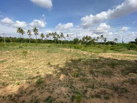 Farm Land For Sale In ChikBallapur, Bangalore