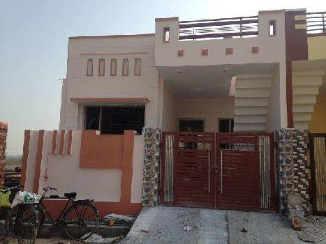 House for Sale in LDA Colony