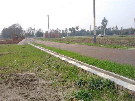 Residential Plot for sale in Lucknow